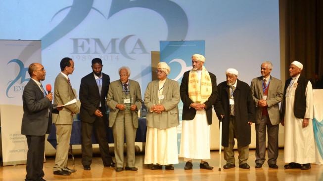 Emca – Eritrean Muslim CommunityEritrean Muslim Community Association UK